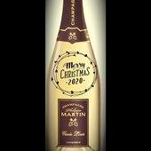 Joyeux Noël 🎄 🍾🍾🍾 toute l'équipe vous souhaite de joyeuses fêtes 🥳 #christmas #cuveelouis #2020 #chardonnay #cumieres #champagne